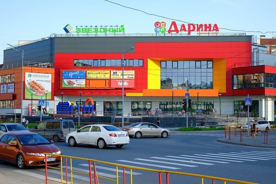 ТРЦ Дарина, Офис по ремонту компьютеров